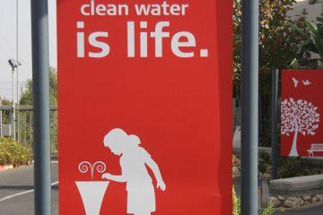 עמיעד – מערכות סינון מים