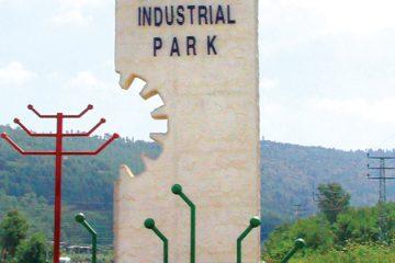 פארק תעשייה בר לב