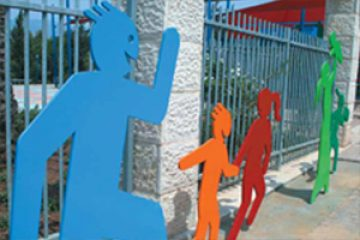 פארק המשפחה כרמיאל